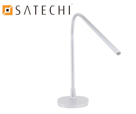 Satechi led desk lamp giveaway