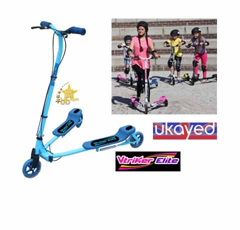 Vtriker Elite Scooters sweepstakes