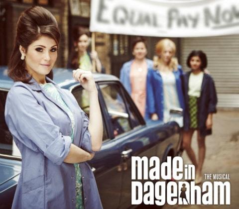 Made In Dagenham sweepstakes