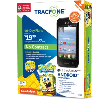 TracFone Prize Package sweepstakes
