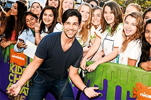 Kids' Choice Awards Prize Pack sweepstakes