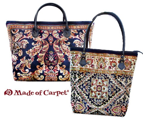 Made of Carpet sweepstakes