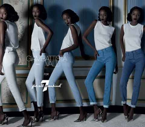 7 For All Mankind sweepstakes