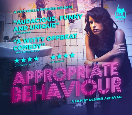 Appropriate Behaviour DVD sweepstakes