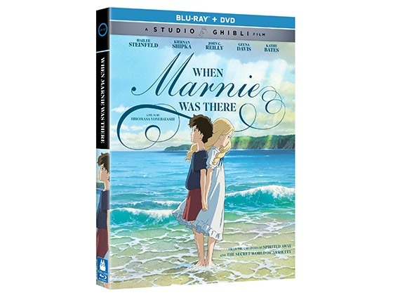 When marnie was here giveaway