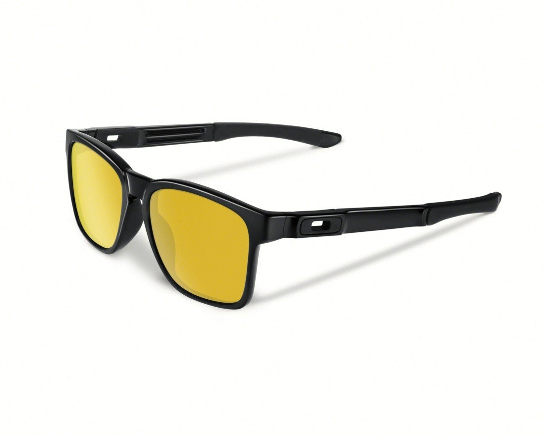 Win a Pair of Oakley Catalyst Sunglasses! sweepstakes
