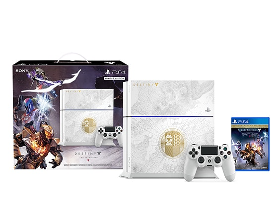 PlayStation 4 console and Destiny: The Taken King game sweepstakes