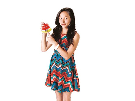 Breanna yde giveaway