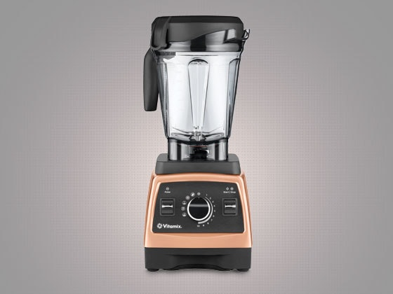 Vitamix womans world giveaway