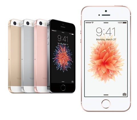 a 16GB Apple iPhone SE sweepstakes