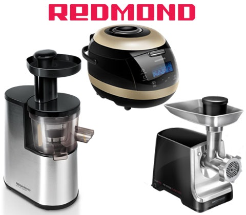 REDMOND cooking appliances sweepstakes