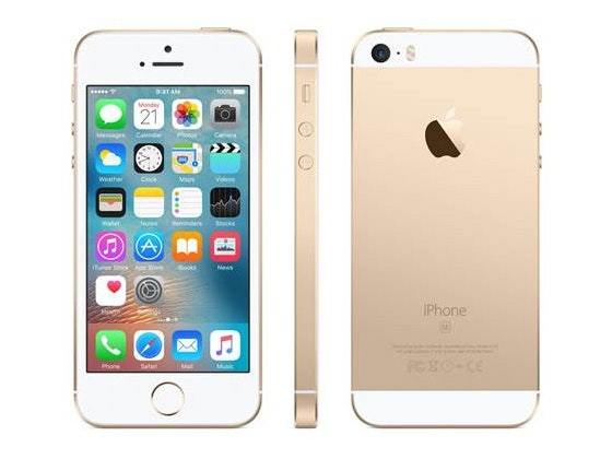Apple iPhone SE 16BG Gold sweepstakes