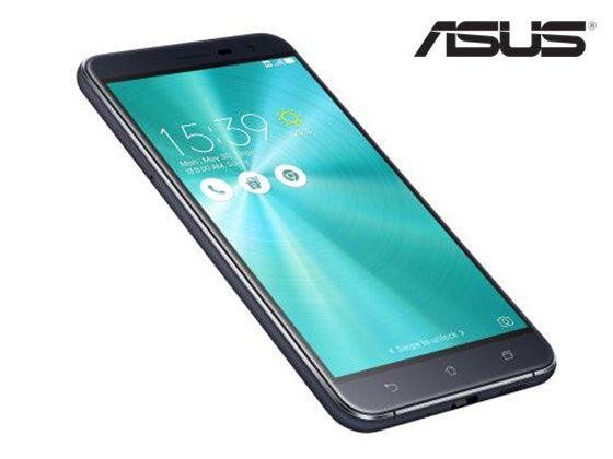 ASUS ZenFone 3 zu gewinnen Gewinnspiel