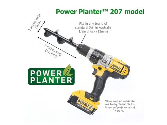 Power Planter Pack including 207 and 307 Power Planter sweepstakes