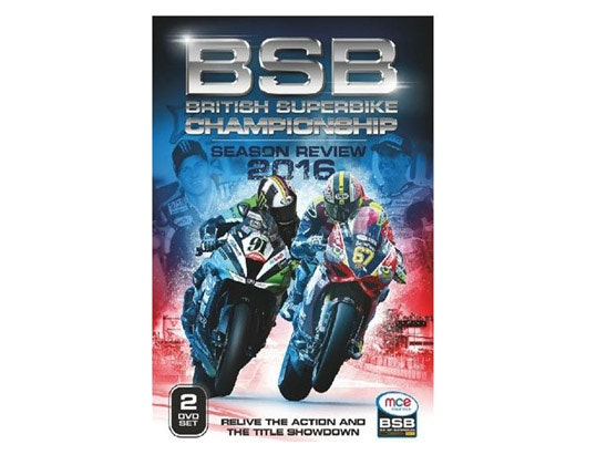 BSB Season Review 2016 sweepstakes