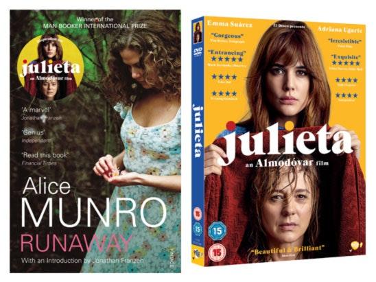 Julieta sweepstakes