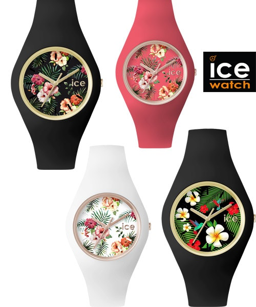 jeu concours 5 montres Ice Watch Flower à gagner